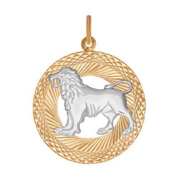 Подвеска SOKOLOV из золота, знак зодиака Лев