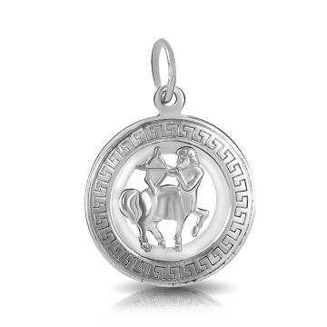Подвеска из серебра, знак зодиака Стрелец