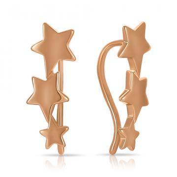 Серьги-каффы Звезда из золота