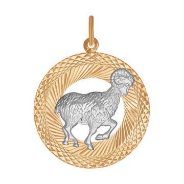 Подвеска SOKOLOV из золота, знак зодиака Овен