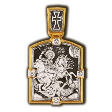 Образок Великомученик Георгий Победоносец из серебра