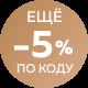 promotion.label